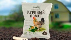 Использование куриного помета для помидоров и огурцов