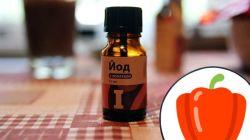 Подкормка перца йодом: правила и рецепты