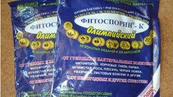 Применение Фитоспорина для комнатных растений
