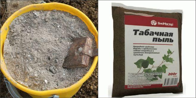 древесная зола и табачная пыль