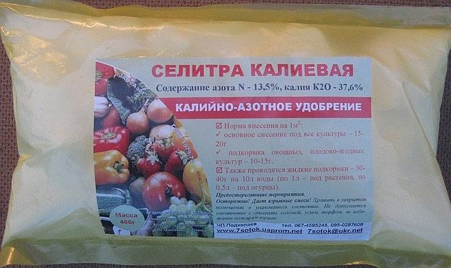 упаковка калиевой селитры