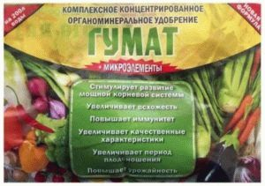 Применение гумата натрия для подкормки садово-овощных культур