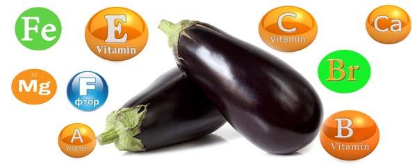 витамины в баклажанах