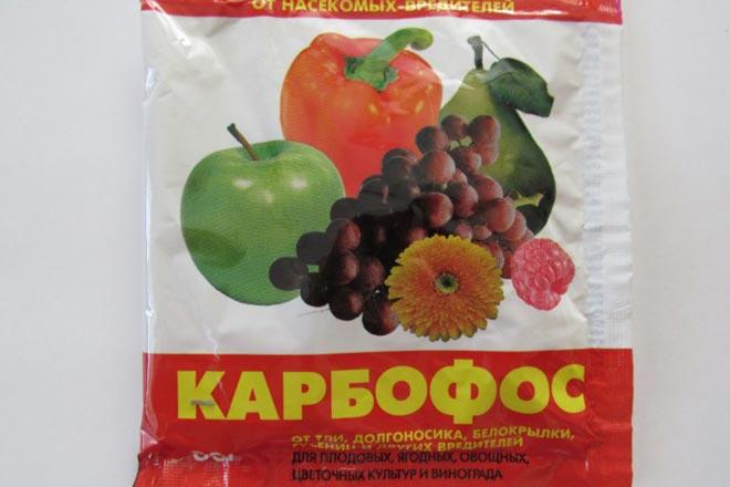 Кабофос