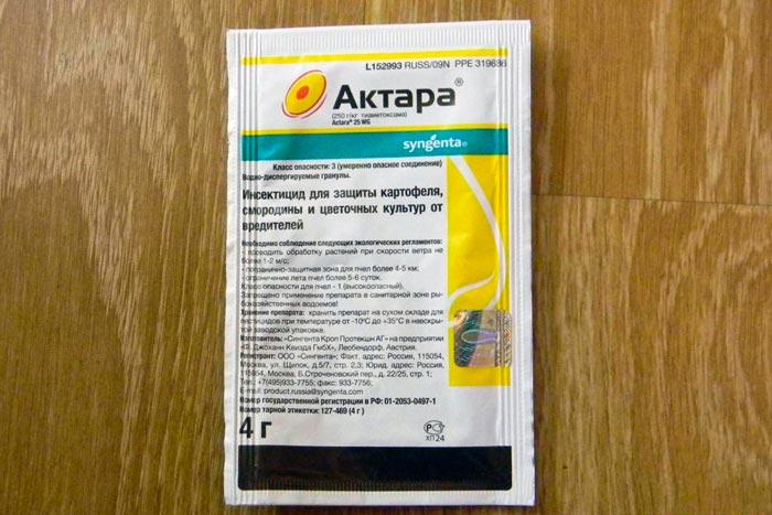 Правила применения Актары для комнатных цветов