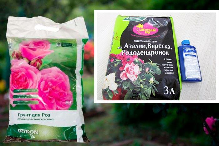 грунт для роз и азалий